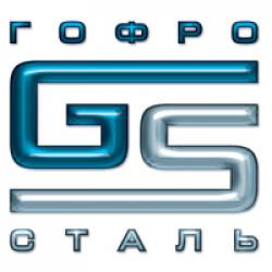 Гофросталь, ЗАО