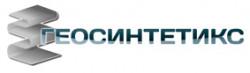 Геосинтетикс, ООО